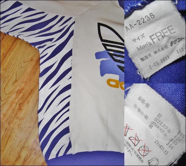 アディダス adidas トレフォイル ビッグプリント スウェット トレーナー 総柄 タイガー ゼブラ ストライプ デサント 90sビンテージ_画像3