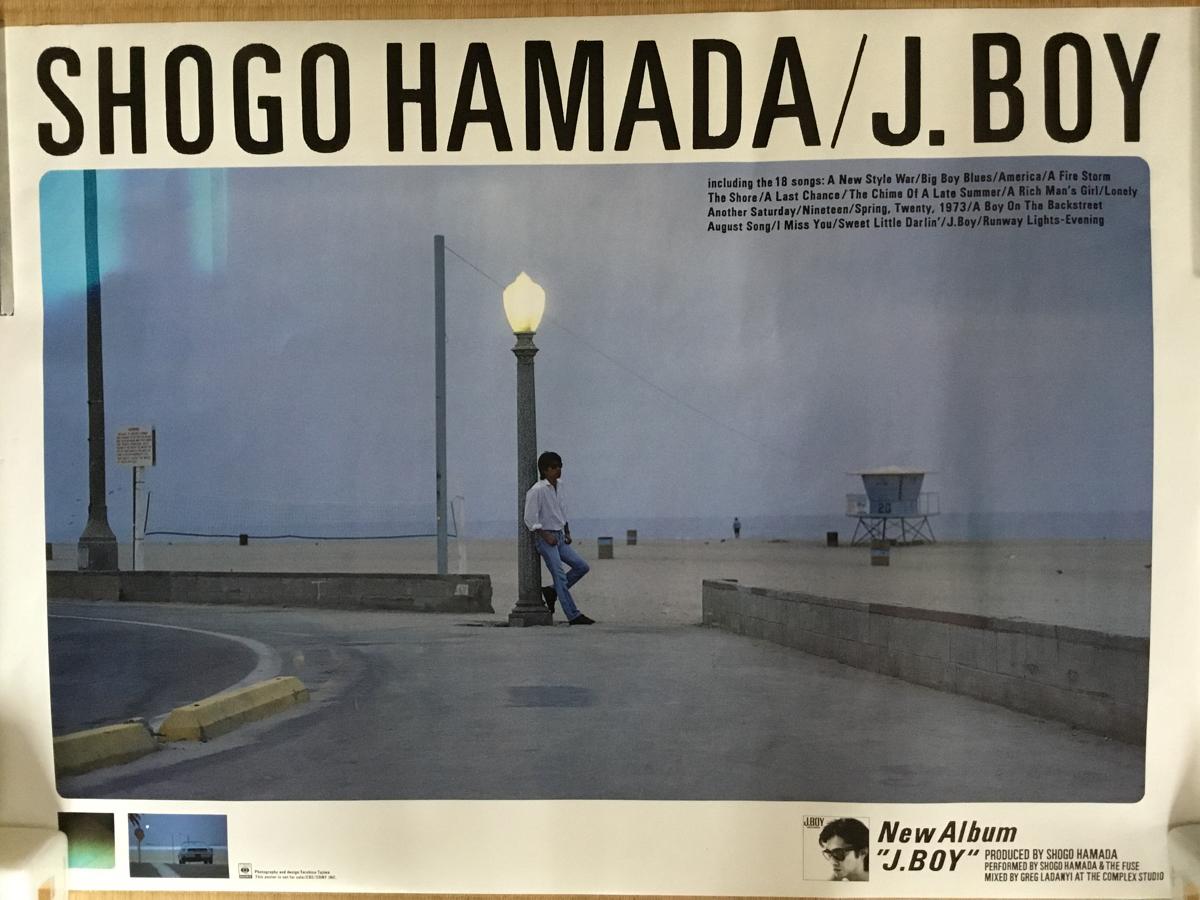 浜田省吾 セカンドアルバム J・BOY店頭告知ポスター ライブグッズの画像