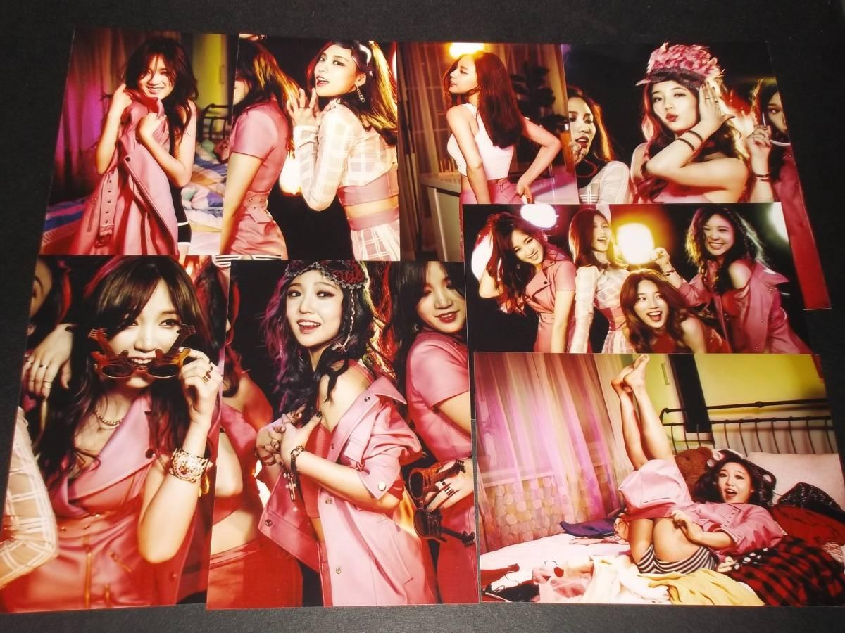 【セール品】 MissA ミスエイ 写真 8枚 K-POP 【即落価格あり】