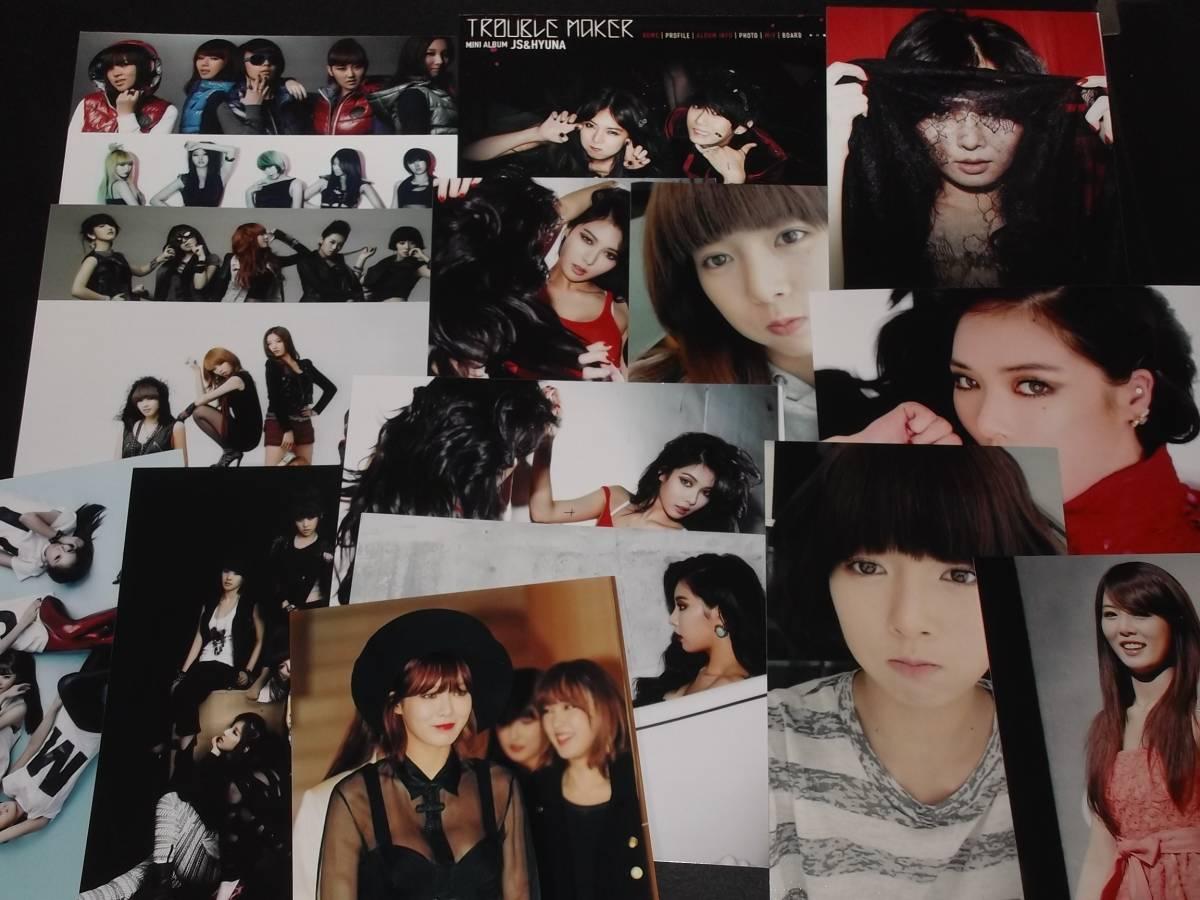 【セール品】 4minute ポミ フォーミニッツ ヒョナ 写真 26枚 K-POP 【即落価格あり】