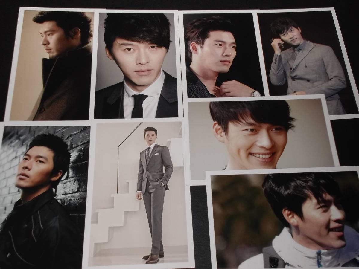 【値下げしました!】 ヒョンビン 写真 8枚 韓流 【即落価格あり】