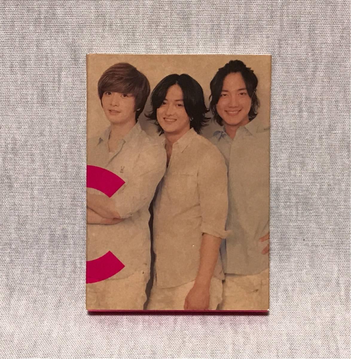 超新星 choshinsei Complete Card Collection