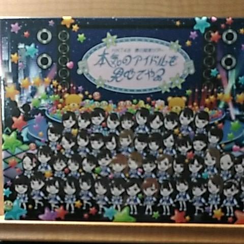 HKT48 春の関東ツアー 2017 本気のアイドルを見せてやる【DVD】showroomアバター用シリアルコード付き  ライブグッズの画像
