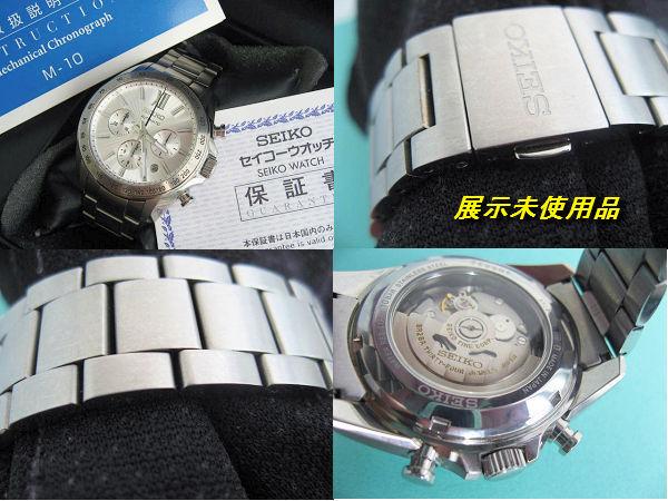 新品参考価格216000円・展示未使用品