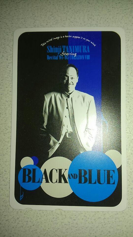 送料込/NTT:谷村新司リサイタル'94ー'95「BLACK AND BLUE」/新品未使用テレホンカード50度数 台紙付・袋付