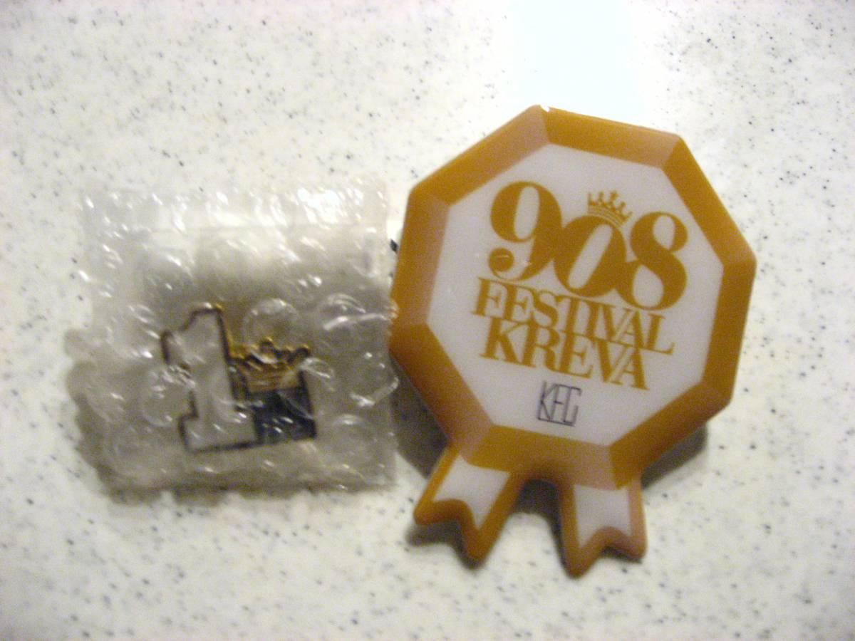 【即決】KREVA FCピンバッジ FCバッジ 非売品