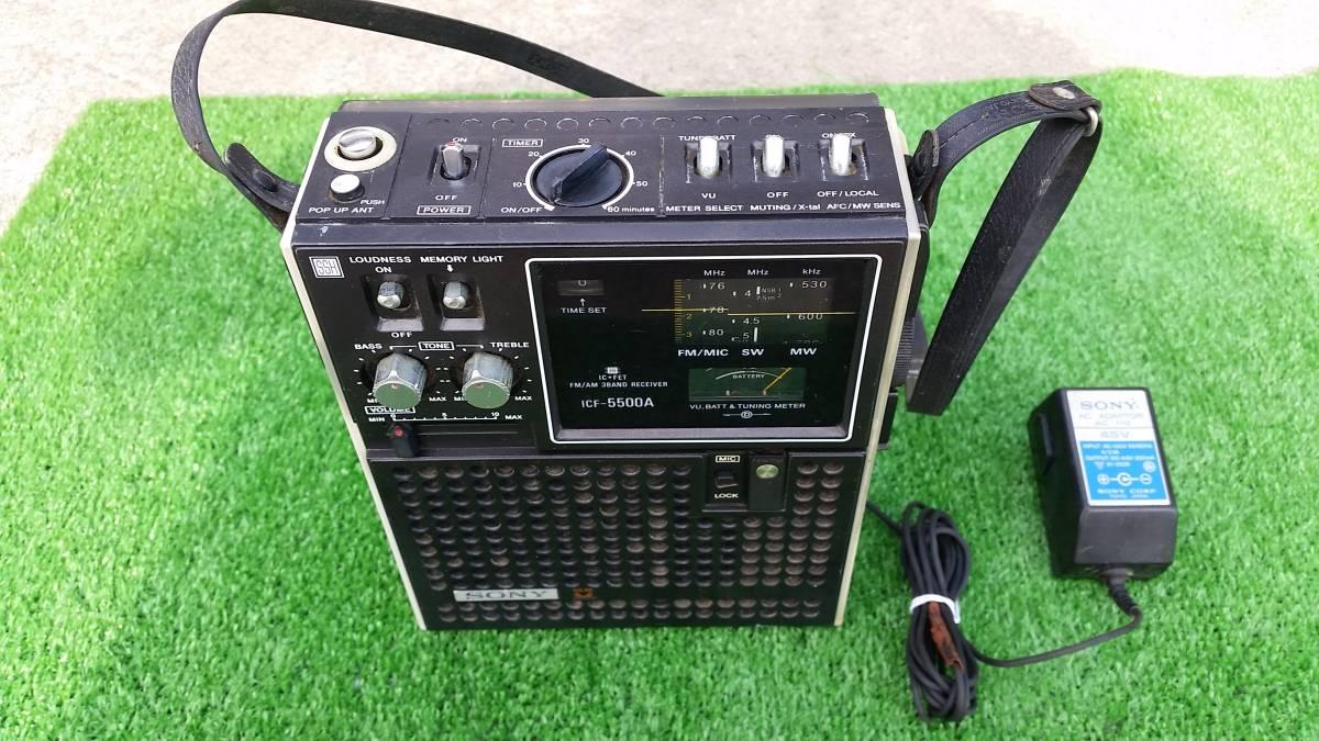 SONY ソニー スカイセンサー ICF-5500 ジャンク