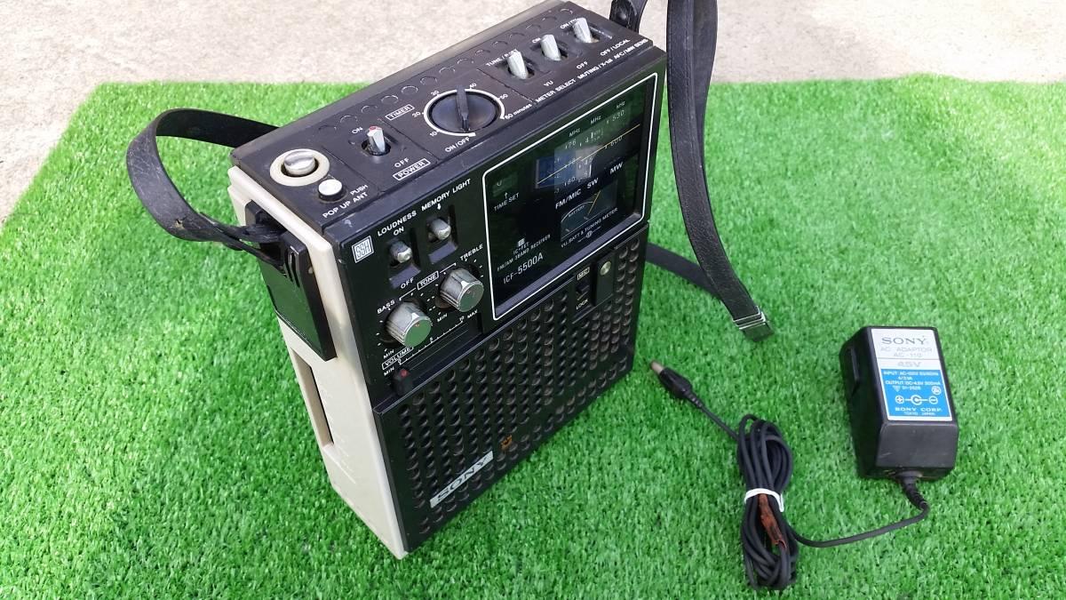 SONY ソニー スカイセンサー ICF-5500 ジャンク_画像2