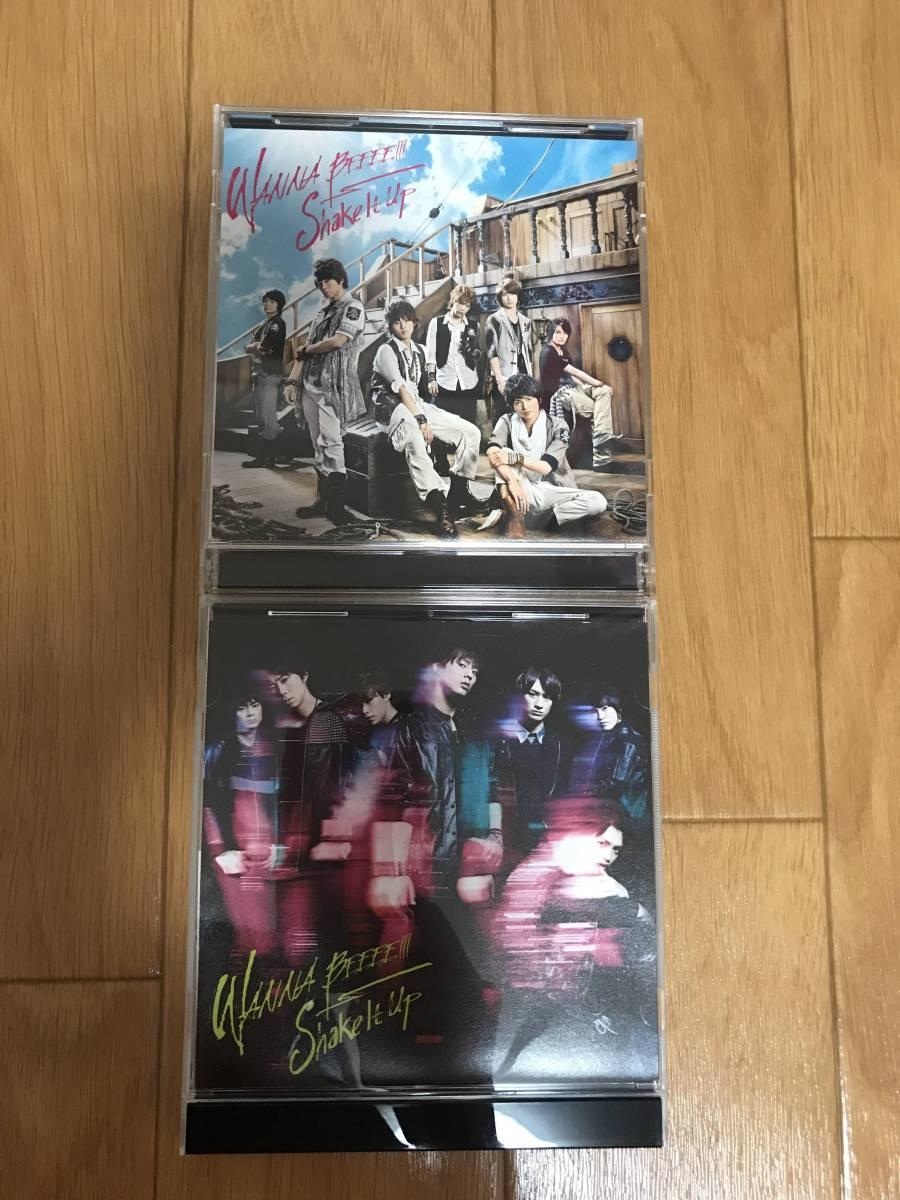 CD+DVD★キスマイ★WANNA BEEEE! 初回通常2種