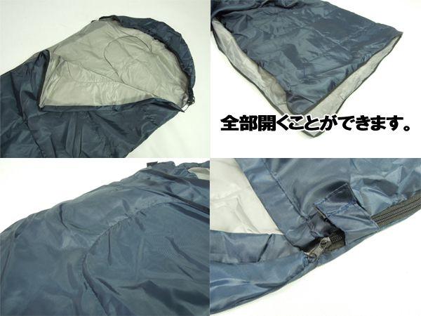 スリーピングバッグ 寝袋 シュラフ 防災用品 車中泊 新品未使用_画像3