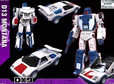 新品 DX9 Toys  Atilla - Montana D13 第1弾!在庫品 (期間セール)▲_T1873
