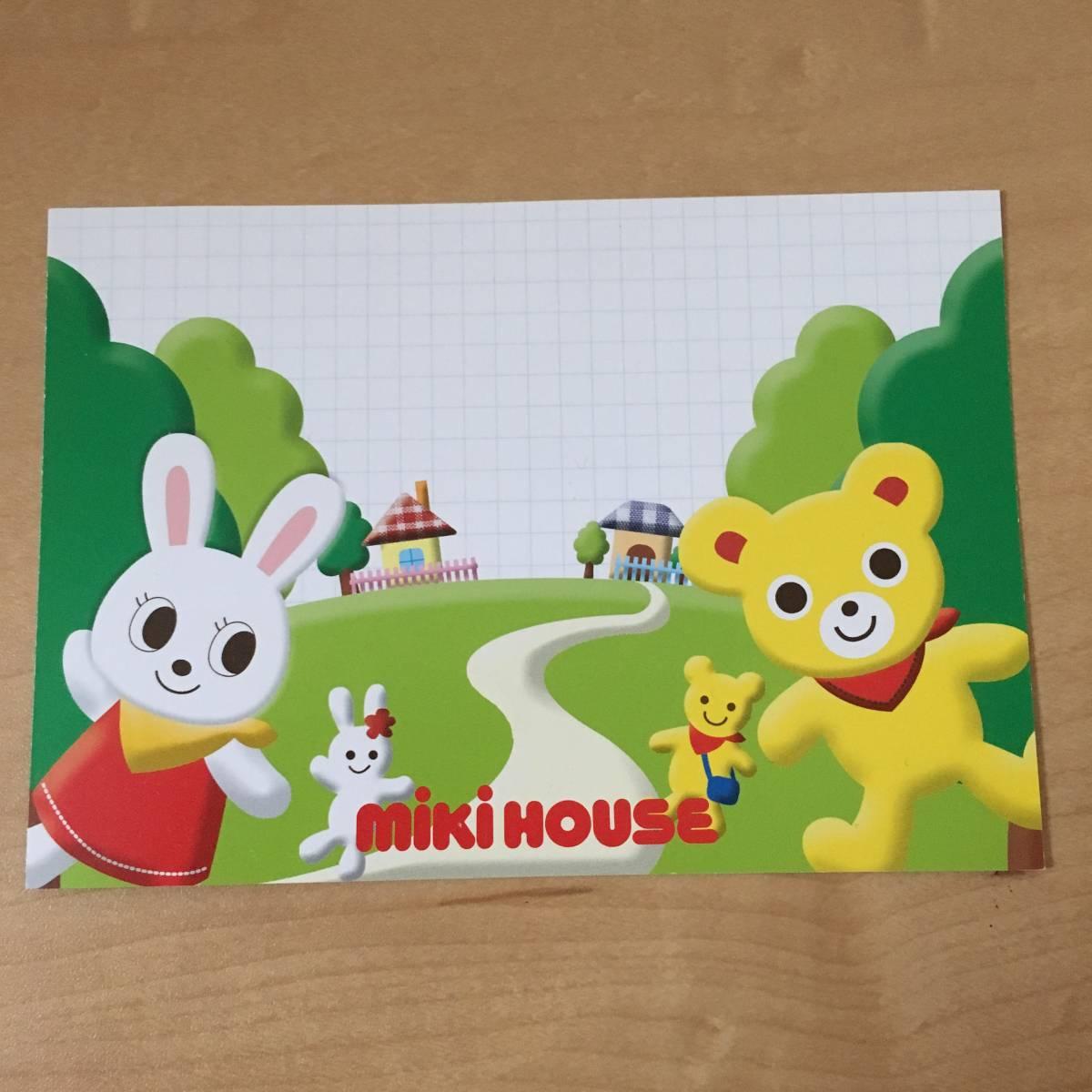 新品 ミキハウス ポストカード 絵葉書_画像1