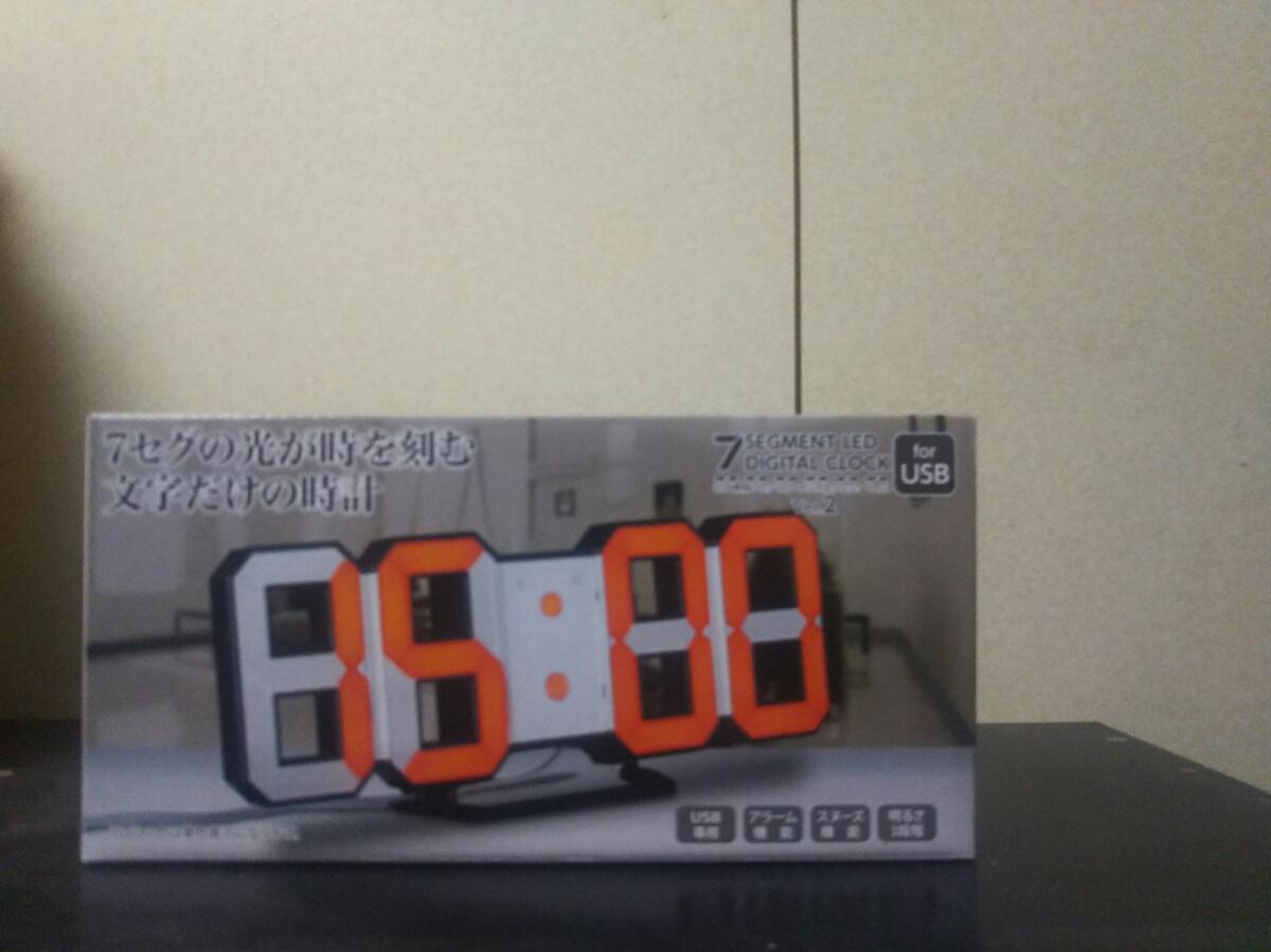 【開封済み未使用】USB専用7セグLEDデジタルロック