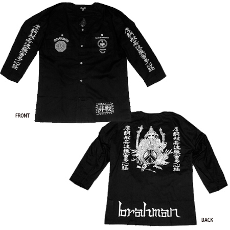 blackmeans × BRAHMAN鯉口シャツ ブラックミーンズ ブラフマン サスクワッチファブリックスライダースブーツ ライブグッズの画像