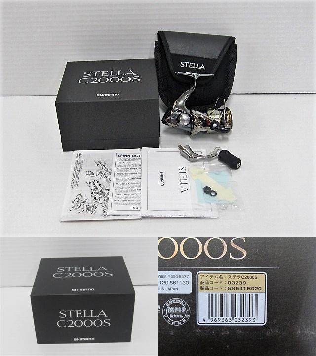 118-170920-n6389 【開封済・未使用】シマノ 14ステラ C2000S