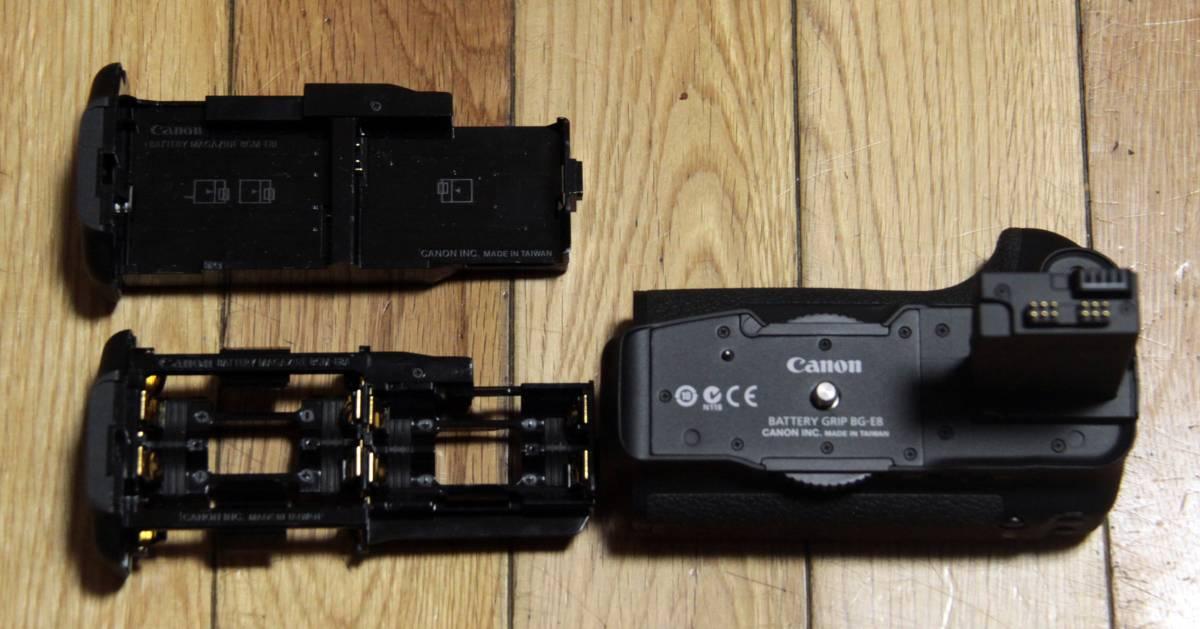 【美品】 ☆★ キャノン イオス キッス X4、X5、X6i、X7i用 純正バッテリーグリップ Canon EOS Kiss X5用 BG-E8 ★☆ 激安!
