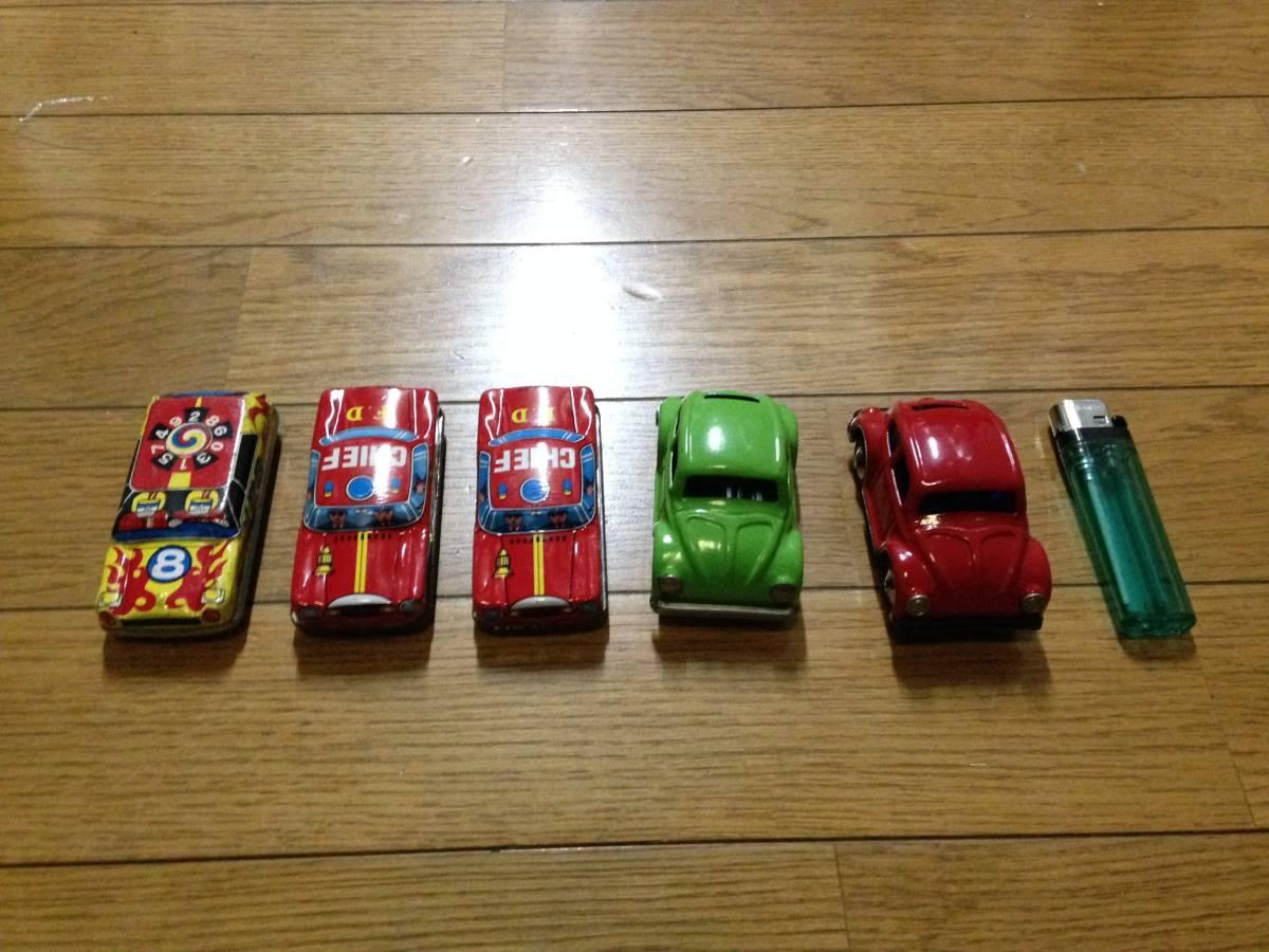 ブリキ スポーツカー レーシングカー パトカー ワーゲン フリクション 日本製 5台セット 激レア ビンテージ 昭和レトロ 当時物