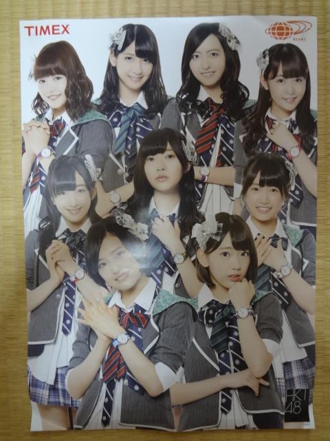 HKT48 ポスター タイメックス TIMEX ウィークエンダー セントラルパーク × HKT48 外付け特典 ライブグッズの画像