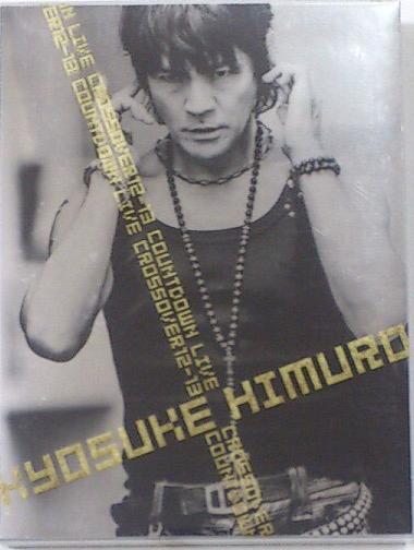 氷室京介 Blu-ray + 2CD COUNTDOWN LIVE CROSSOVER12-13
