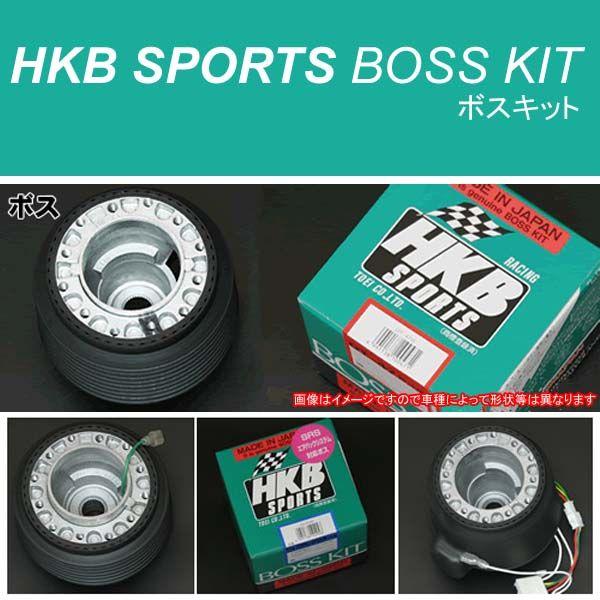 HKB ボス OD-193■ミゼット2 アトレー ハイゼット S100~S130 HKB-OD-193