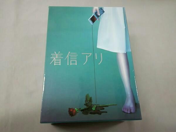 着信アリ DVD-BOX/菊川怜 グッズの画像