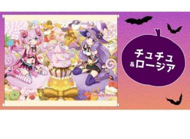 SHOW BY ROCK!! タペストリー ロージア+チュチュ クリティクリスタ ゲーマーズ サンリオ sanrio グッズの画像