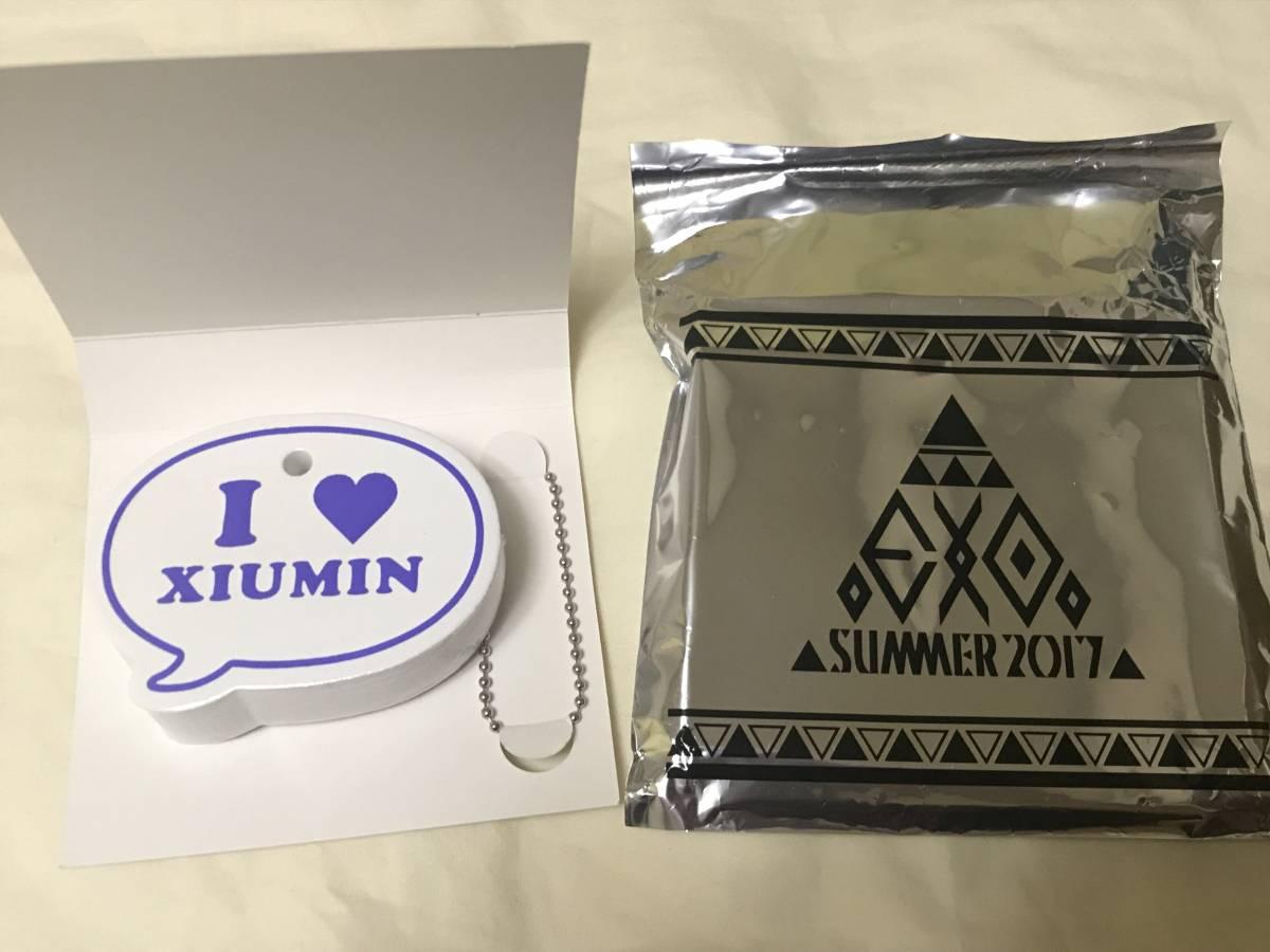 EXO a-nation2017 フローティングキーホルダー シウミン ライブグッズの画像