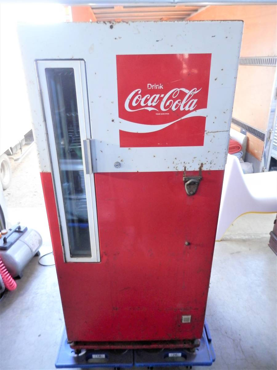 Vintage Coca Cola refrigerator national NS80R open type cooler operating supplies retro antique 70's