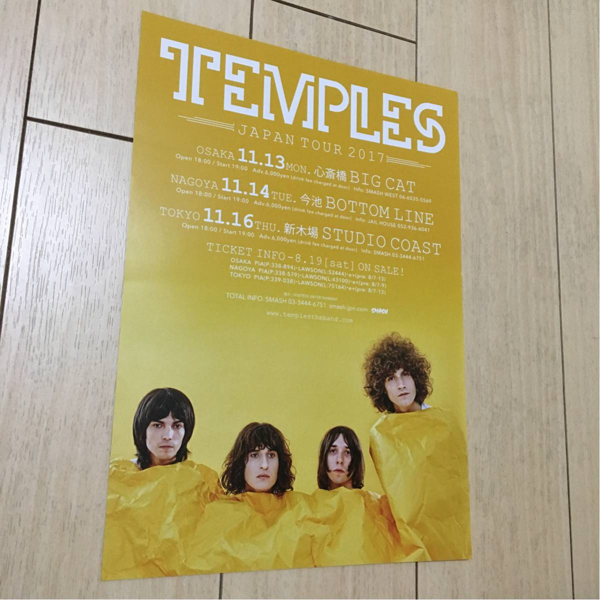 テンプルズ temples 来日 ライブ 告知 チラシ 2017 japan tour uk サイケデリック ロック バンド