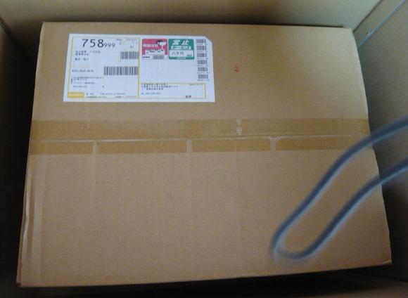 新品未開封 ■ ホットトイズ 1/6 アイアンマン マーク45 グッズの画像