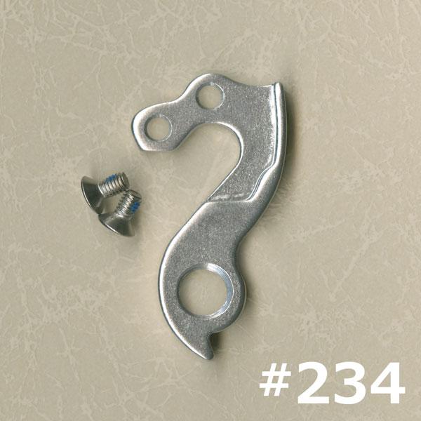 ディレイラーハンガー #234 Bianchi OLTRE/SEMPRE/INFINITO/INTENSO/INTREPIDA 定形郵送無料_画像1