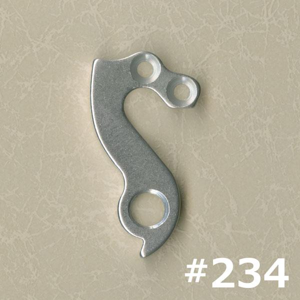 ディレイラーハンガー #234 Bianchi OLTRE/SEMPRE/INFINITO/INTENSO/INTREPIDA 定形郵送無料_画像2