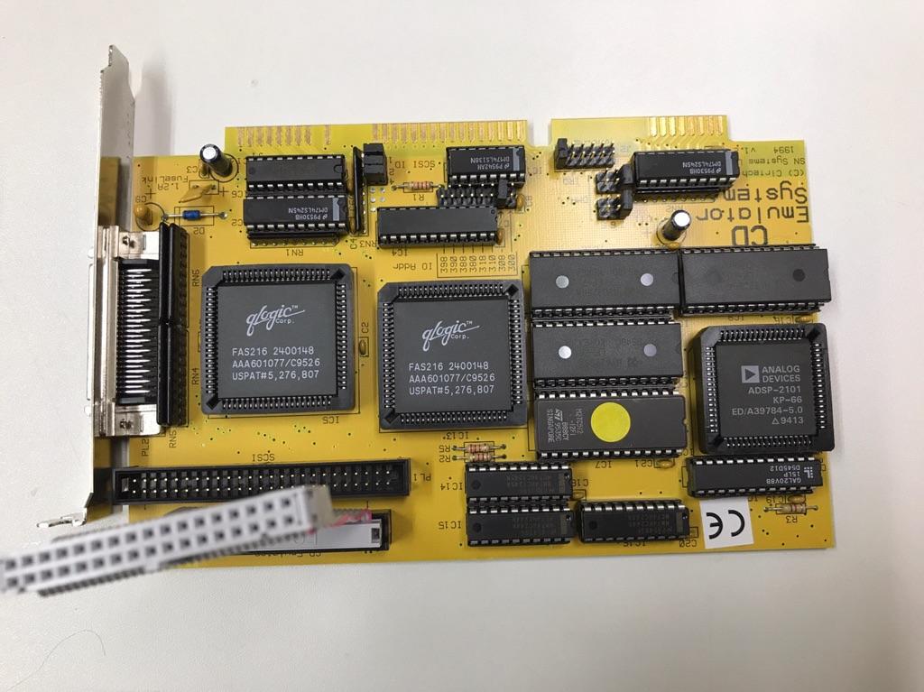 PLAYSTATION DEV TOOL DTL-S2020 開発用CD-ROM EMULATOR エミュレータ_画像2