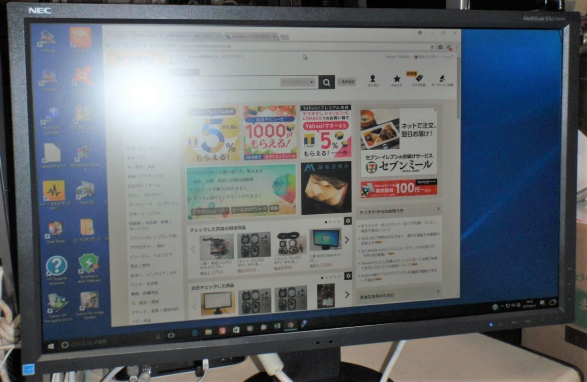 NEC LCD-EA273WMI 27 型ワイド液晶ディスプレイ1920×1080ドット難あり