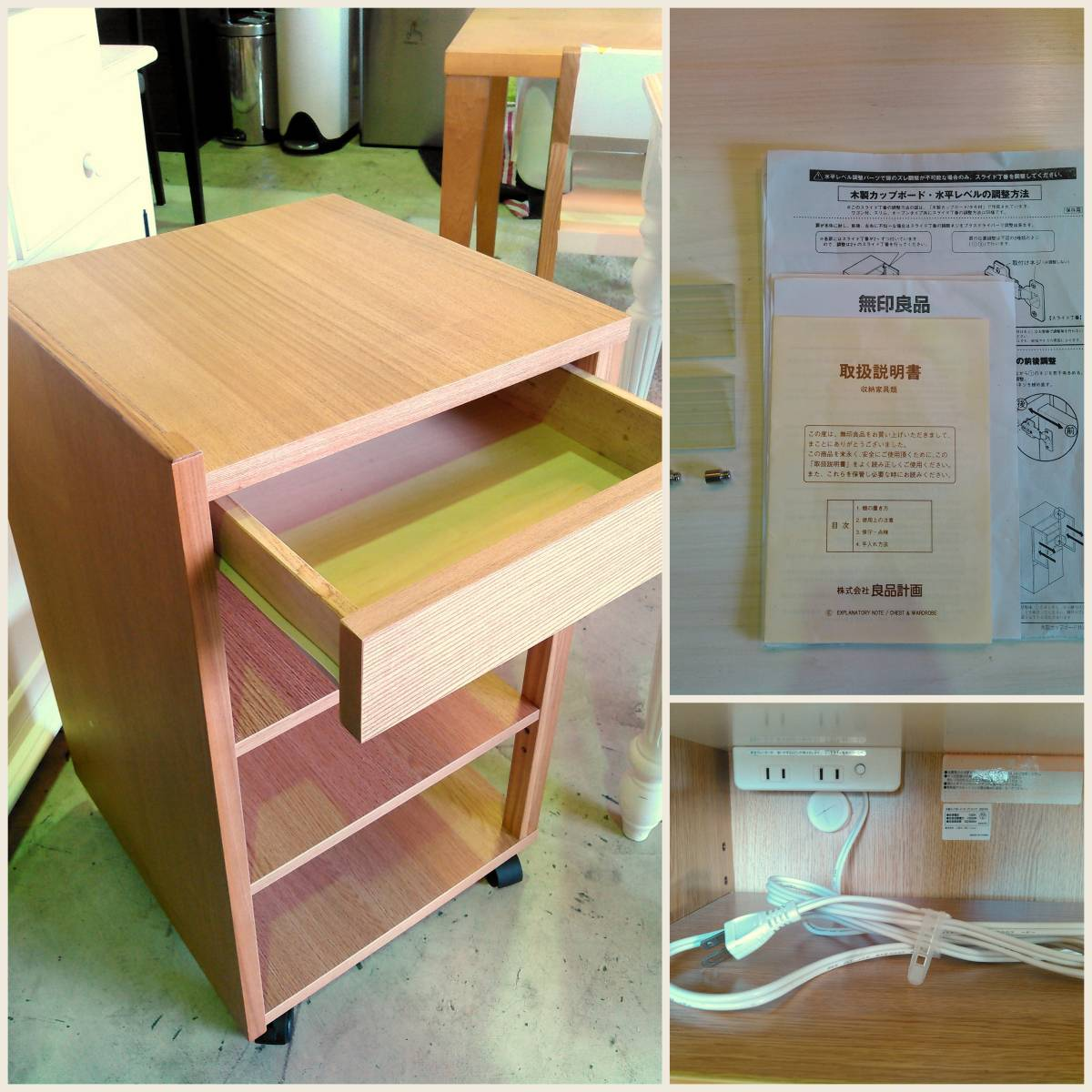 ■MUJI無印良品■ 木製カップボード オープンタイプ タモ材/ナチュラル ワゴン付き 食器棚 カップボード キッチンボード_画像3