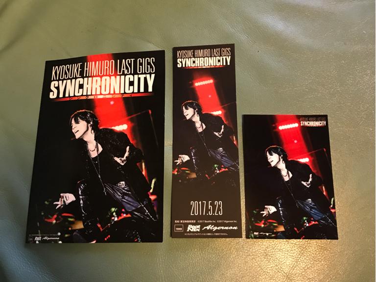 氷室京介 SYNCHRONICITY 3点セット