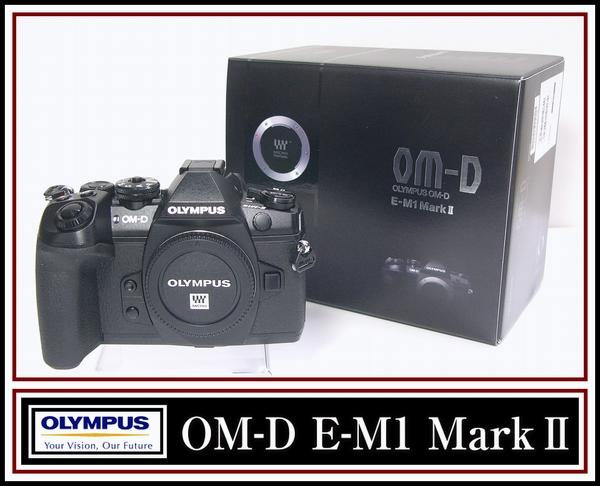 ■OLYMPUS OM-D E-M1 Mark II ボディ 長期5年保証■シャッター数356回 新同 ミラーレス一