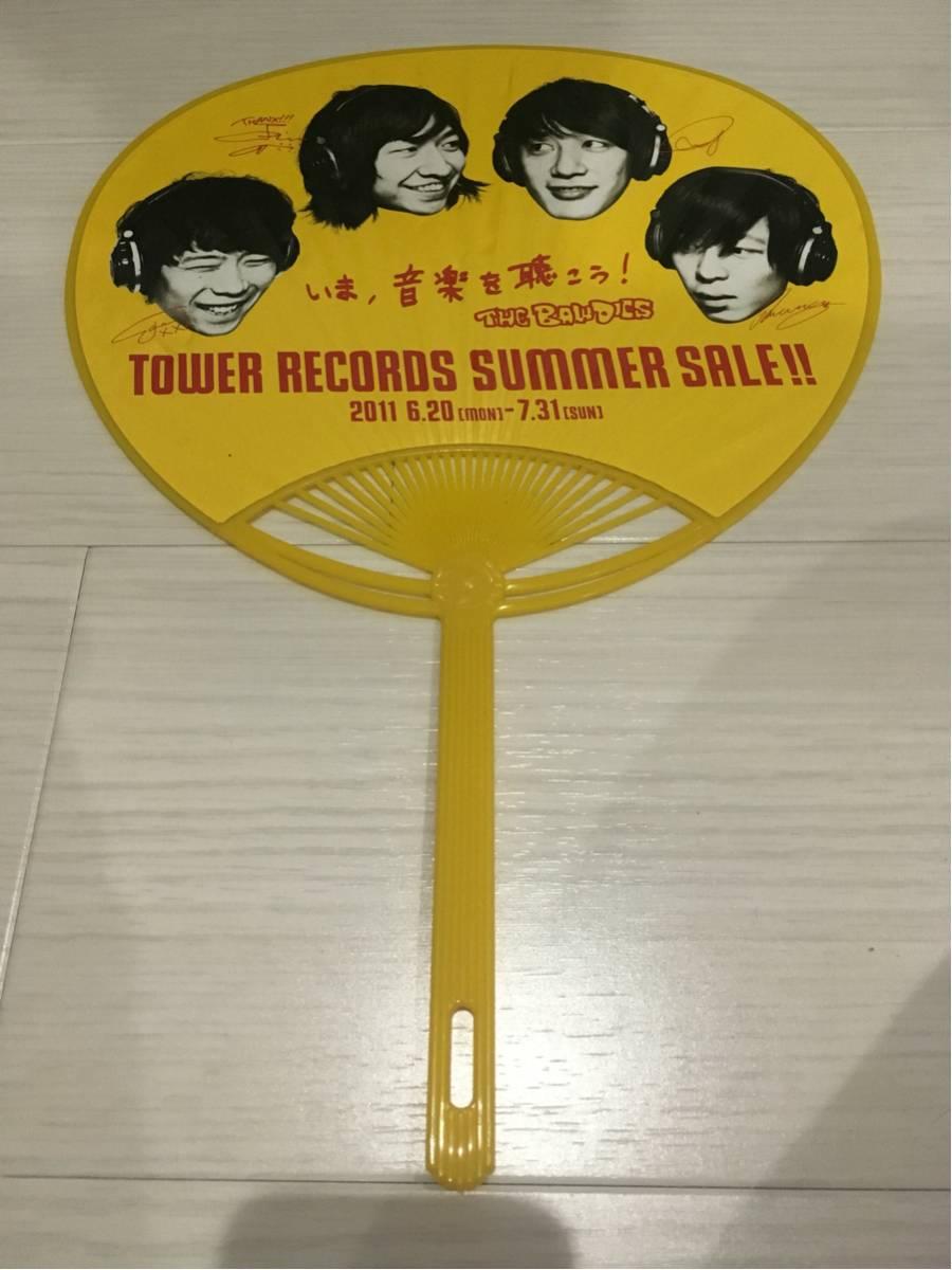 【レア】TOWER RECORDS タワレコ BAWDIES 団扇 ボーディーズ うちわ