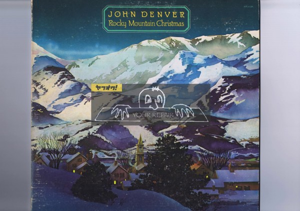 Lp Record Quality Excellent John Denver Rocky Mountain Christmas