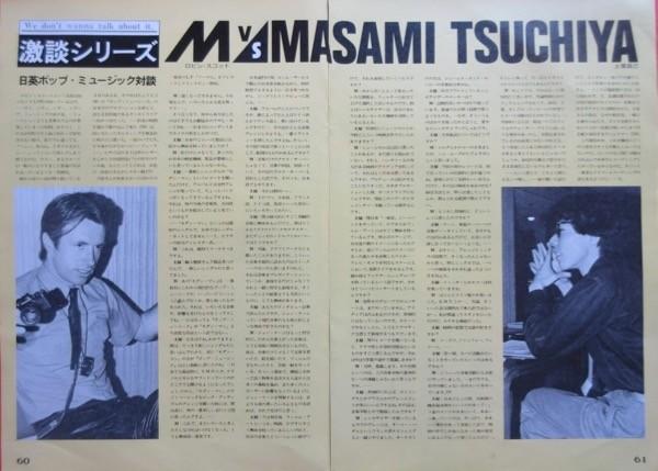 土屋昌巳 ロビン・スコット M 日英ポップ・ミュージック対談 1980 切り抜き 2ページ E015J6P