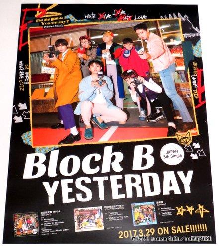 ポスター★Block B/YESTERDAY 店頭販促用 B2 未使用 非売品★グッズ