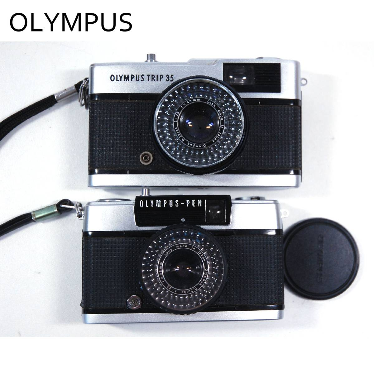 ☆【OLYMPUS】オリンパス TRIP 35 D.Zuiko 1:2.8 F=40mm おまけカメラ付き☆H