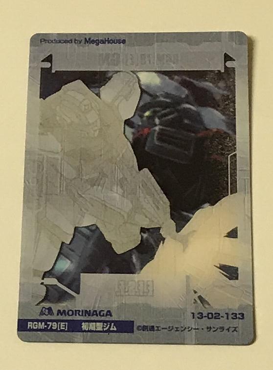 即決 機動戦士ガンダム 森永ウエハースカード 初期型ジム_画像2