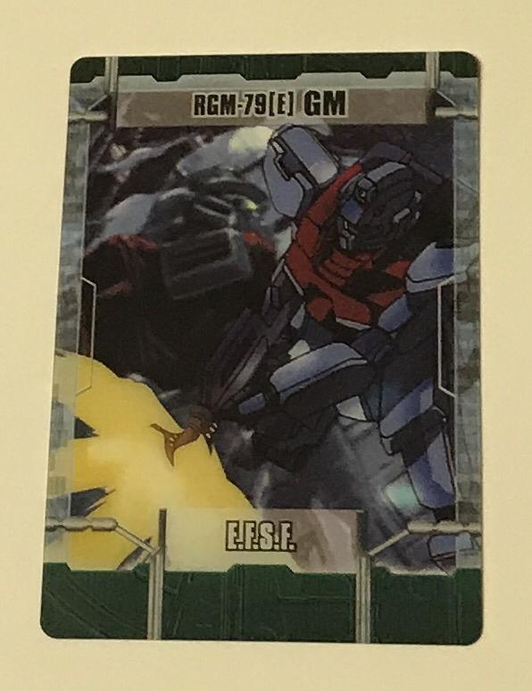 即決 機動戦士ガンダム 森永ウエハースカード 初期型ジム_画像1