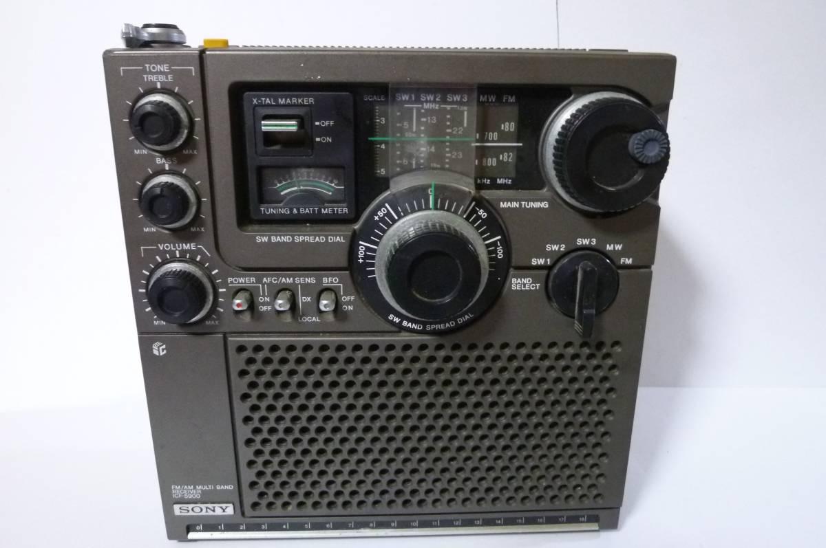 ソニー ICF-5900 スカイセンサー ※ジャンク品