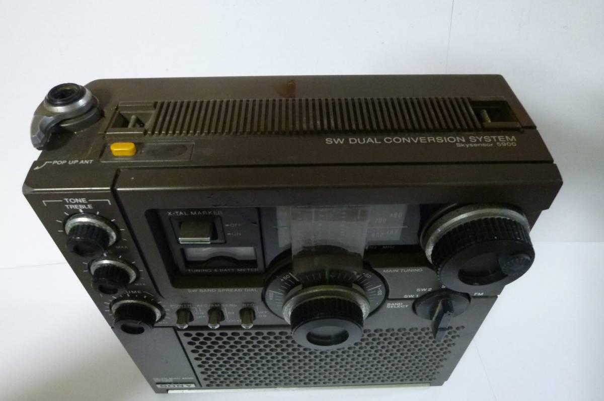 ソニー ICF-5900 スカイセンサー ※ジャンク品_画像2