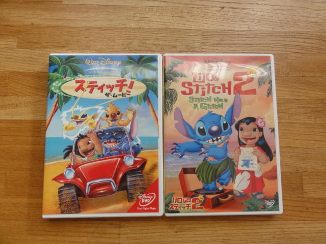 [DVD]「リロ&スティッチ2」+「スティッチ!ザ・ムービー」 ディズニーグッズの画像