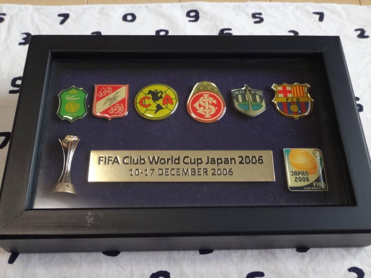 FIFA Club World Cup Japan 2006 ピンバッジセット。【FCバルセロナ】 グッズの画像