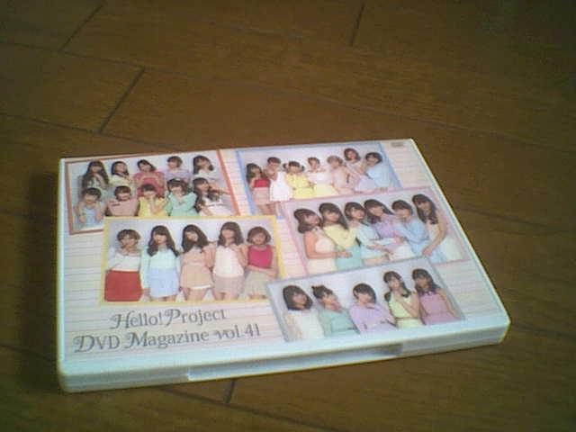Hello!Project DVD MAGAZINE Vol.41 DVD2枚組 マガジン モーニング娘。 Berryz工房 ℃-ute スマイレージ Juice=Juice ライブグッズの画像