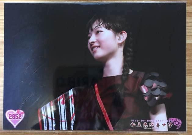 【生写真】私立恵比寿中学(エビ中) 松野莉奈さん ライブグッズの画像